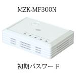 【PLANEX】MZK-MF300N 初期パスワードとユーザ名忘れたときの解決方法